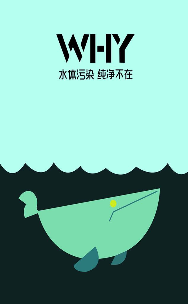 保护环境_副本.jpg