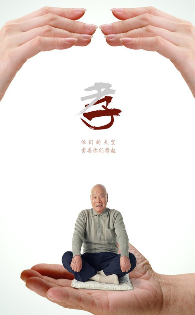海报_副本.jpg