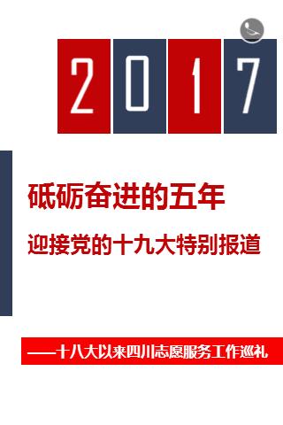 QQ截图20171027160630.png